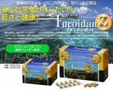 Fucoidan Nhật